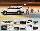 BROSUR ALL NEW GRAND LIVINA PAGE 5